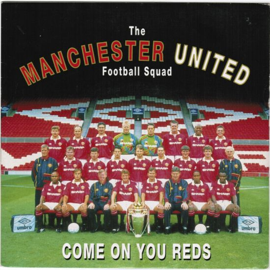 Manchester United F.C.-Come on you Reds || 45football.com
